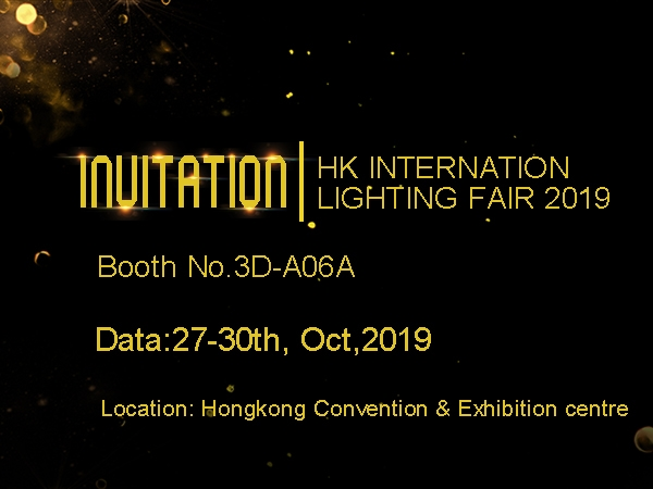 Invitation of October Hong Kong International Lighting Exhibition